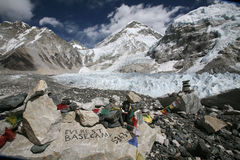 Mount Everest base camp Royalty Free Stock Photography