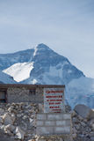 Mount Everest at Base Camp in Tibet in China Stock Photo