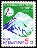 Mount Everest, First Bulgarian Mount Everest Ascent serie, circa 1984. MOSCOW, RUSSIA - MARCH 23, 2019: Postage stamp printed in Bulgaria shows Mount Everest royalty free stock image