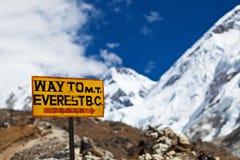 Mount Everest signpost royalty free stock photo