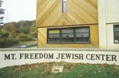 Mount Freedom Jewish Center in New Jersey Stock Photography