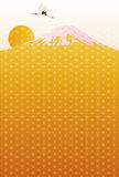 Mount Fuji Stock Image