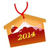 Mount Fuji card. Illustration of New Years card of Mount Fuji Royalty Free Stock Photography