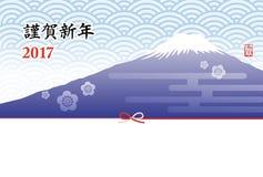 Mount Fuji New Year card stock illustration