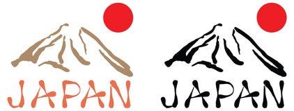 Mount Fuji. Symbol of Japan Royalty Free Stock Photos