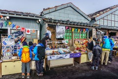 MOUNT FUJI, YAMANASHI, JAPAN - July 25, 2017 : Lodge house and. Small shops on the summit of Mount Fuji. Fuji is highest mountain in Japan at 3,776 m, symbol of stock image