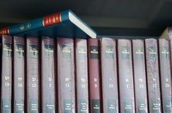 The Zohar books, jewish mystical text, known as Kabbalah. MOUNT GERIZIM DISTRICT, ISRAEL - OCTOBER 14, 2011: The Zohar books, jewish mystical text, known as stock images