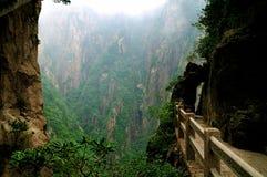 Mount Huangshan Xihai Grand Canyon, incredible china royalty free stock photography