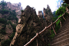 Mount Huangshan Xihai Grand Canyon, incredible china Royalty Free Stock Photo