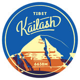 Mount Kailash in Himalayas, Tibet outdoor adventure badge. mountain illustration. Stock Photography