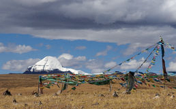 Mount Kailash Tibet 2 Stock Photo