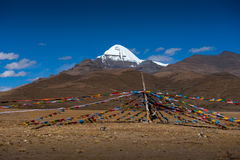 Mount Kailash: Travelling in Tibet Stock Image