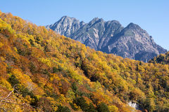 Mount Myoujin Stock Photo
