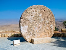 Mount Nebo, Jordan Royalty Free Stock Photo