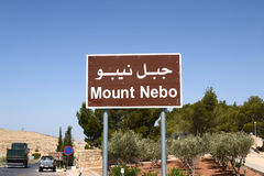 Mount Nebo Road Sign. MOUNT NEBO, JORDAN - JULY 22, 2015: Mount Nebo Road Sign.  Mt. Nebo, 2,680 ft above sea level, is the place in the  Bible where Moses was Royalty Free Stock Photo