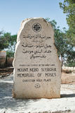 Mount Nebo Siyagha Memorial of Moses. Stone at the entrance of the Nebo Mount with inscription Franciscan custody of the Holy Land, Mount Nebo Siyagha Memorial Royalty Free Stock Photo