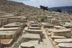 Mount olives Stock Photo
