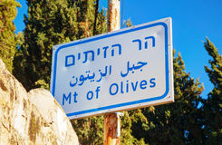 Mount of Olives sign in Jerusalem Royalty Free Stock Photography