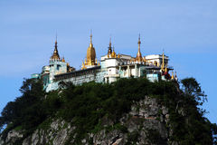 Mount popa Stock Image