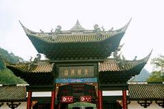 Mount Qingcheng стоковое фото rf