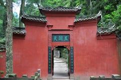 Mount Qingcheng стоковые изображения