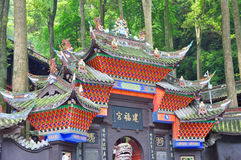 Mount Qingcheng Jianfu Temple, Sichuan, China Stock Photo