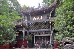 Mount Qingcheng Main Gate, Sichuan, China Stock Images