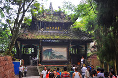 Mount Qingcheng Main Gate, Sichuan, China Royalty Free Stock Photo