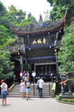 Mount Qingcheng Main Gate, Sichuan, China Stock Image