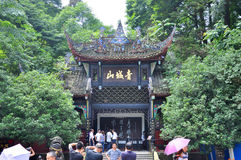 Mount Qingcheng Main Gate, Sichuan, China Stock Photos