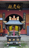Mount Qingcheng Shangqing Temple, Sichuan, China Royalty Free Stock Photography
