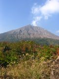 Mount Sakurajima, Japan, Kagoshima. An active volcano in the Japanese Prefecture of Kagoshima Stock Photo