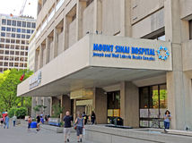 Mount Sinai Hospital Stock Photos