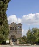 Mount Tabor Transfiguration church. Mount Tabor entrance to the church of the Transfiguration, Israel Stock Photography