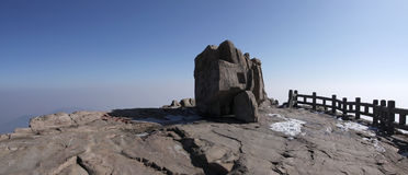 Mount taishan south peak shangdong province. This is mount taishan south peak stock images
