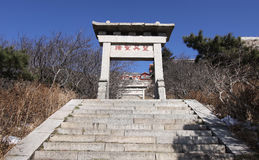 Mount taishan top gate Stock Image