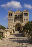 Mount Tavor , Transfiguration Church , Israel. Royalty Free Stock Photo