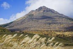 Mount yufu Stock Image
