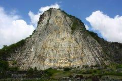 Free Mountain Stock Image - 14978491