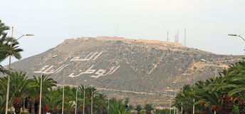 Mountain in Agadir, Morocco. With inscription Allah, Fatherland, King Royalty Free Stock Images