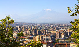 Mountain Ararat. Stock Image