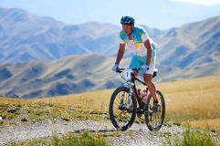 Mountain bike adventure competition Stock Images