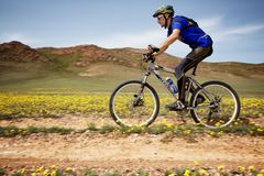 Mountain bike andventure competition Royalty Free Stock Photo