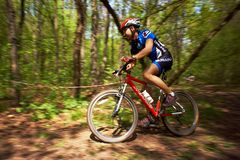 Mountain bike competition Royalty Free Stock Photos