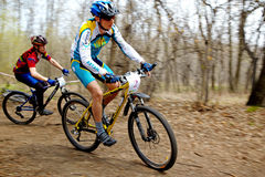 Mountain bike cross-country relay race Royalty Free Stock Photography