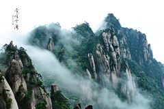 Mountain with calligraphy. Mountain landscape with calligraphy. China Stock Photography