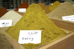 Mountain of curry on display Stock Photo