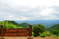 Mountain Doi Mae Daet Stock Image