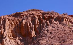 Mountain erosion Royalty Free Stock Image
