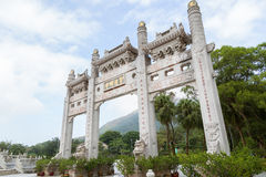Mountain Gate at the Po Lin Monastery stock photography